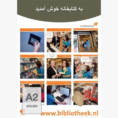 Poster A2 - Fotostrip (Dari)