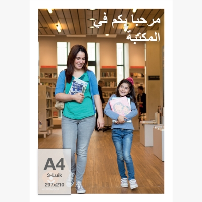 Folder A4, 3-luik - Fotostrip (Arabisch) - 10 ex.