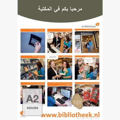 Poster A2 - Fotostrip (Arabisch) - 1 ex.